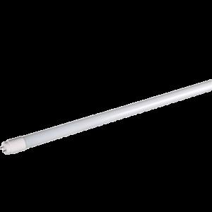 LumeGens tube light